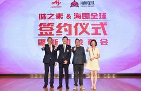 味之素联袂京东海囤全球首发氨基酸新品,为中国运动爱好者提供专业运动支持