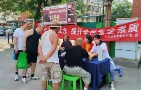 天津医博肛肠医院全心为居民服务,精益求精谋健康之道