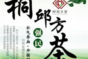 中国茶文化中的璀璨明珠——桐邱方茶