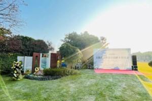 合肥爱尔——2020安徽省遗体器官捐献冬祭活动圆满举行